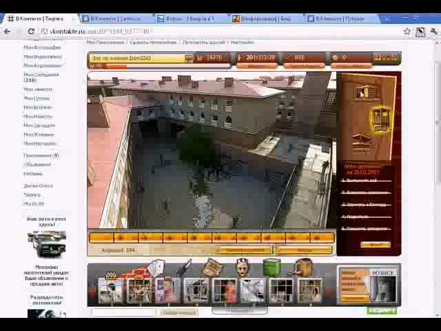 Взлом тюряги в вк 2013 с помощью программы Cheat Engine 6.3. . GTA 5.